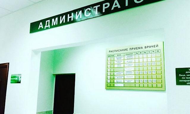 Медицинская книжка в Павловском Посаде в сзао